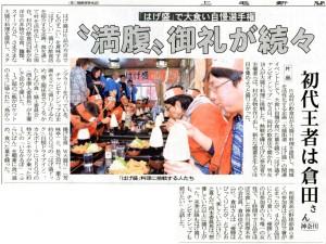 新聞091c