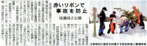 新聞142