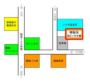 移転先-地図